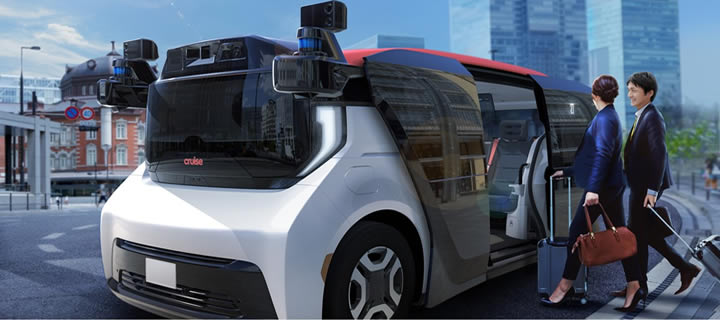 Honda Cruise and GM Collaborates on Autonomous Vehicle Mobility Service